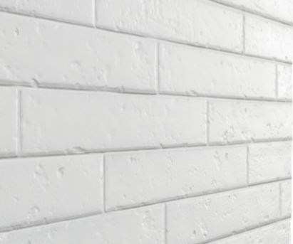 ANTIQUE WHITE MATT TILE 45x230mm