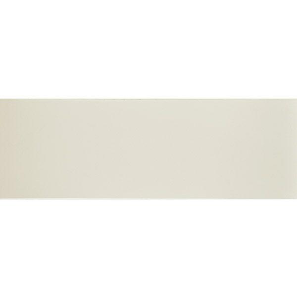 LONG TAUPE GLOSS WALL TILE 200X600mm